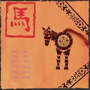 Caballo-Horoscopo-Chino
