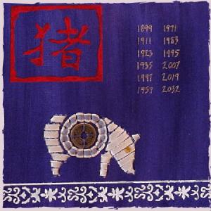 Cerdo-Horoscopo-Chino