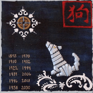 Perro-Horoscopo-Chino