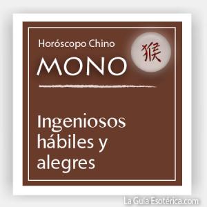 mono 2014